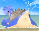 anus cloud female feral fuyunon japanese_text lapras looking_at_viewer looking_back marine nintendo open_mouth outside pokémon presenting presenting_pussy pussy rear_view sea seaside sky solo text translated video_games water wet  Rating: Explicit Score: 15 User: Genjar Date: October 03, 2014