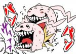 all_fours ambiguous_gender blush digimon doggystyle drooling duo fangs feral from_behind japanese_text many_teeth open_mouth saliva sex sweat tears teeth text tokomon tongue こっぺぱん  Rating: Explicit Score: 0 User: Tarukaja Date: July 05, 2015""
