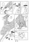 animal_genitalia censored cloaca comic dragon female feral fingering human interspecies male male/female mammal monochrome penis pussy_juice scalie text translation_request unknown_artist   Rating: Explicit  Score: 6  User: tmbe3  Date: January 04, 2015