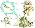 fusion_pokemon hybrid japanese_text kemono nintendo pokémon text translation_request video_games 宇月まいと  Rating: Safe Score: 0 User: Komaru Date: August 05, 2015