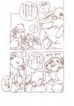 bdsm bondage bound breeding comic ear_tag eevee eeveelution female forced insertion kesu_pu male male/female nintendo penetration penis pokémon pussy sex tears vaginal video_games   Rating: Explicit  Score: 1  User: SuperRamen  Date: November 29, 2014