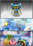 """ambiguous_gender blue_eyes blush box_xod clothing comic crying cute japanese_text kirby kirby_(series) magolor nintendo not_furry open_mouth sad tears text tongue translation_request video_games  Rating: Safe Score: 5 User: nightwolf000 Date: June 07, 2015"""""""
