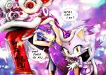 2015 absurd_res anthro blaze_the_cat blush cat costume crossover digital_media_(artwork) duo english_text feline female friendship_is_magic fur hair hi_res horn human mammal multicolored_hair my_little_pony purple_eyes purple_fur purple_hair skyshek sonic_(series) text twilight_sparkle_(mlp) two_tone_hair yellow_eyes  Rating: Safe Score: 9 User: Rad_Dudesman Date: February 17, 2015