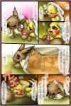 ambiguous_gender anal blush box_xod comic cute eevee fellatio japanese_text male nintendo oral oral_sex penis pikachu pokémon rimming sex text translated under_table video_games   Rating: Explicit  Score: 5  User: slyroon  Date: March 09, 2014