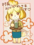 animal_crossing anthro black_nose blonde_hair canine clothing dog dress female fur hair hair_ornament happy isabelle_(animal_crossing) japanese_text mammal nintendo short_hair smile solo text uniform unknown_artist video_games white_fur yellow_fur  Rating: Safe Score: 3 User: Cαnε751 Date: November 09, 2015
