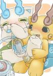 anal anal_penetration crying cub cute feral komajiro komasan male male/male penetration penis penis_milking tears youkai_watch young ケスープ_(artist)   Rating: Explicit  Score: 4  User: GLF09  Date: February 20, 2015