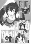blush breasts clothed clothing comic eyelashes female group hair human human_only japanese_text loli male mammal mkb_56 monochrome not_furry open_mouth small_breasts speech_bubble sweat sweatdrop text translation_request youngRating: QuestionableScore: 3User: Blind_GuardianDate: March 20, 2019