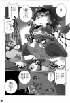 black_and_white chibineco clothing comic computer feline fur half_naked japanese_text lion maid_uniform male mammal monochrome penis raccoon text translation_request uniform  Rating: Explicit Score: 1 User: AsoNgBayan Date: March 19, 2016