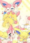 anus balls blush cum cum_in_mouth cum_inside cum_on_face cum_on_penis cum_on_tongue cum_string cumshot eeveelution ejaculation erection fellatio feral feral_on_feral forced forced_orgasm girly jolteon km-15 male male/male nintendo open_mouth oral oral_penetration orgasm penetration penis pokémon precum reverse_forced_oral sex sylveon tears tongue tongue_out video_gamesRating: ExplicitScore: 29User: Km-15Date: March 18, 2017
