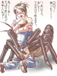 ambiguous_penetration arachnid arachnid_taur arthropod arthropod_taur duo female human human_on_taur interspecies japanese_text male male/female mammal monster monster_girl_(genre) penetration purple_bonus red_eyes scorpion scorpion_taur sex taur text translated
