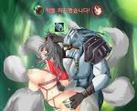 ahri animal_humanoid armor big_breasts breasts canine clothed clothing feline female fox fox_humanoid fur furry_tail grey_hair hair happy horny korean league_of_legends lion magic male male/female mammal multiple_tails nude rengar smile spell text video_games white_fur white_hair yellow_eyes  Rating: Explicit Score: 7 User: fap4life Date: July 04, 2015""