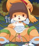 anthro bear blush brown_fur brown_hair crecrepix cum female fur hair kemono mammal open_mouth penetration pussy solo tentacle_sex tentacles young   Rating: Explicit  Score: 3  User: KemonoLover96  Date: April 29, 2015