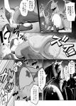 2015 amphibian anthro charizard crying dragon duo feral forced frog greninja greyscale hi_res japanese_text kicktyan male male/male monochrome nintendo open_mouth penis pokémon precum rape rape_face scalie scared speech_bubble tears text tongue tongue_out translated video_games  Rating: Explicit Score: 5 User: Dezo Date: December 31, 2015