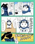 ! ... >_< duo ichthy0stega japanese_text lagomorph mammal open_mouth rabbit text translation_requestRating: SafeScore: 3User: theultraDate: July 18, 2018