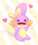 2014 <3 alternate_color ambiguous_gender bow cute feral joltik_(artist) looking_at_viewer mudkip nintendo pokémon purple_body shiny_pokémon sitting solo video_games  Rating: Safe Score: 5 User: Mienshao Date: December 11, 2014
