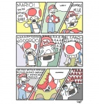 ! :o all_fours bite blood blue_background brown_hair clothed clothing comic crying d: dialog eating english_text facial_hair footwear gore grasp grey_background hair half-dressed hand_on_head hat hats headgear holding human humor looking_down looking_up male mario mario_bros messy mushroom mustache nintendo o.o open_mouth overalls plain_background raised_arm sad shocked shoes short_hair speech_bubbles tears text toad_(mario) upset vest video_games vomit vorarephilia vore what white_background yelling yellow_background zas   Rating: Safe  Score: 15  User: toh  Date: January 24, 2013