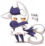 """blush female japanese_text meowstic nintendo plain_background pokémon rakisuke red_eyes solo text translation_request video_games white_background yellow_sclera  Rating: Questionable Score: 2 User: Juni221 Date: August 10, 2014"""""""