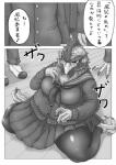 angry anthro avian bird breasts bubonikku chicken chubby claws clothed clothing comic eyelashes eyewear faceless_male feathers female glasses group japanese_text kneeling legwear male monochrome musical_note neckerchief school_uniform stockings sweat sweater text thick_thighs translation_request  Rating: Safe Score: 1 User: chdgs Date: October 04, 2015