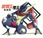 anthro darkluxia greninja male nintendo penis pokémon simple_background solo video_games white_background  Rating: Explicit Score: 11 User: Darkluxia Date: October 05, 2015
