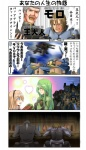 <3 alcohol armor armored_core bar beverage blonde_hair blue_eyes blush bodysuit bottle brown_hair candy chocolate clothing comic couple dan_moro disappointed female female/female food gift green_hair group hair holidays human japanese_text lilium_wolcott machine male mammal may_greenfield not_furry ponytail sitting skinsuit smile text tight_clothing translation_request unknown_artist valentine's_day wong_shao-lung  Rating: Safe Score: 0 User: N08L3553-5UPPL1C3 Date: July 04, 2014