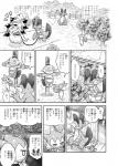 amphibian bound chimecho comic doujinshi eating flora_fauna food fruit hi_res japanese_text leash legendary_pokémon marshtomp nintendo plant pokemoa pokémon pokémon_(species) roselia swampert text thundurus translated tree video_games