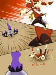 """2014 ambiguous_gender chandelure lopunny mega_evolution mega_lopunny nintendo pokémon video_games  Rating: Safe Score: 1 User: iceenvy Date: August 09, 2014"""""""
