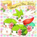 ambiguous_gender black_nose blush english_text flower fur green_eyes green_fur group leaf legendary_pokémon looking_at_viewer lying nintendo one_eye_closed open_mouth plant pokémon shaymin shaymin_(sky_form) shiny_pokémon smile text tongue video_games white_fur アイミ   Rating: Safe  Score: 4  User: N7  Date: April 12, 2015