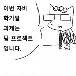 aliasing anthro clothed clothing comc ddil dialogue eyewear glasses korean_text text translation_request unknown_speciesRating: SafeScore: -1User: cfgvDate: April 30, 2017