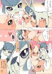 amezawa_koma comic eeveelution feral flareon glaceon nintendo pokémon text translation_request video_games  Rating: Questionable Score: 7 User: UneasyEspeon Date: February 21, 2016