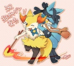 ambiguous_gender bag braixen canine colored duo fire fox fur lucario mammal nintendo pokémon pokémon_mystery_dungeon ribbons simple_background stick toraneko38_(artist) translated video_games yellow_fur  Rating: Safe Score: 4 User: satoshi666 Date: October 08, 2015