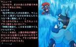 ambiguous_gender canine cave duo fangs hukitsuneko ice jackal lucario mammal nintendo open_mouth pokémon semi-anthro text translated video_games weavile  Rating: Safe Score: 0 User: Sero Date: May 02, 2016