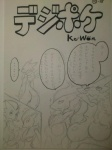 blaziken breasts comic crossover digimon female group japanese_text kewon mixed_media monochrome nintendo pen_(artwork) pencil_(artwork) pokémon renamon text traditional_media_(artwork) video_games zoroark  Rating: Explicit Score: 1 User: Well001 Date: December 24, 2015