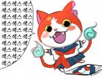 cat clothed clothing crossdressing feline jibanyan korean_text male mammal nws panties panty_shot sailor_fuku skirt text underwear upskirt yo-kai_watch  Rating: Questionable Score: 0 User: Trashboat Date: November 04, 2015