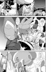 2019 crepix hi_res japanese_text leavanny nintendo pokémon pokémon_(species) text translation_request vespiquen video_gamesRating: SafeScore: 0User: theultraDate: August 17, 2019