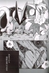 comic cum dragon female forced furred_dragon greyscale group group_sex japanese_text licking male manga mikazuki_karasu monochrome penis pussy rape sex straight syru_dra_4 text threesome tongue translation_request vaginal   Rating: Explicit  Score: 1  User: Yiffing_Time  Date: February 04, 2014