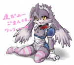<3 anthro black_fur blush clothing collar crossdressing fur gloves japanese_text klonoa klonoa_(series) legwear looking_at_viewer maid_uniform male mammal nipples open_mouth plain_background shaolin_bones sitting solo stockings text translation_request white_background white_fur yellow_eyes   Rating: Questionable  Score: 9  User: Granberia  Date: September 16, 2014