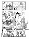 blush charmeleon comic comparing doneru eevee feral greninja japanese_text male nintendo penis pokémon text translated typhlosion video_games   Rating: Explicit  Score: 2  User: Aquilarion  Date: January 23, 2015