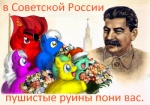 communism equine female feral flag flower fluffy group horse joseph_stalin kremlin male mammal my_little_pony plant politics pony red_star russian russian_text salute soviet_flag soviet_union spasskaya_tower text  Rating: Safe Score: 5 User: hajosikotoyotasi Date: June 15, 2012