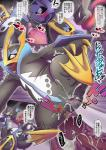 absurd_res blush clitoris comic crying empoleon female forced greninja hi_res japanese_text kicktyan male male/female nintendo open_mouth pokémon pussy rape samurott shiny_pokémon tears text tongue translation_request video_games  Rating: Explicit Score: 11 User: kicktyan Date: May 17, 2015