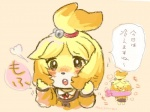 animal_crossing black_eyes blonde_hair cute fur hair isabelle_(animal_crossing) kemono nintendo scarf text translation_request video_games yellow_fur マボ  Rating: Safe Score: 4 User: KemonoLover96 Date: May 29, 2015""