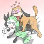 24651 <3 <3_eyes ambiguous_gender blue_eyes blush brown_fur canine collar crossover cum dog duck_hunt duo feral forced fur green_hair hair internal interspecies japanese_text long_hair male mammal meloetta nintendo open_mouth panting penis pokémon rape sex sweat tears text tongue translated video_games   Rating: Explicit  Score: 4  User: DeltaFlame  Date: February 10, 2015