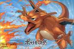blue_eyes charizard claws dragon fire nintendo orange_skin pokémon pokémon_(species) tessy video_games wingsRating: SafeScore: 3User: Rad_DudesmanDate: March 20, 2018