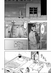 anthro bear beard clothing comic english_text eyewear facial_hair glasses greyscale kumagaya_shin male male/male mammal manga monochrome overweight text tom_(kumagaya)  Rating: Safe Score: 0 User: pepito34226 Date: May 02, 2016