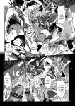 black_and_white cum date_natsuku dragon duo english_text male male/male monochrome orgasm penetration penis size_difference text urethral urethral_penetration   Rating: Explicit  Score: 2  User: TravelingBird  Date: March 16, 2015