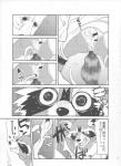 ! ... ? after_orgasm anal anal_penetration anthro clenched_teeth close-up clothed clothing comic duo eyes_closed fangs flora_fauna fluffy_tail fur greyscale groot guardians_of_the_galaxy gufu_kandagawa humanoid interspecies japanese_text male male/male mammal monochrome open_mouth penetration plant raccoon ringed_tail rocket_raccoon sex simple_background sound_effects sweat teeth text translated vines white_background wide_eyed yelling  Rating: Explicit Score: 2 User: israfell Date: August 09, 2015