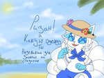 4:3 beach bottomwear clothing feral hi_res male nintendo pokémon pokémon_(species) pupukaka regional_form_(pokémon) sailor seaside shorts solo uniform video_games vulpix