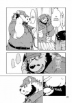 anthro bear beard clothing comic english_text eyewear facial_hair glasses greyscale kumagaya_shin male mammal manga monochrome overweight text tom_(kumagaya) uniform  Rating: Safe Score: 0 User: pepito34226 Date: May 02, 2016