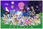 absolutely_everyone absurd_res angel_(mlp) applejack_(mlp) avian blue-paint-sea canine caprine cat cerberus_(mlp) changeling cranky_doodle_donkey_(mlp) cutie_mark derpy_hooves_(mlp) diamond_tiara_(mlp) discord_(mlp) dog donkey draconequus dragon equestria_girls equine featherweight_(mlp) feline female feral flam_(mlp) flim_(mlp) fluttershy_(mlp) friendship_is_magic garble_(mlp) goat group gryphon gummy_(mlp) gustave_le_grand_(mlp) hi_res horn horse iron_will_(mlp) male mammal matilda_(mlp) mayor_mare_(mlp) mr_cake_(mlp) mrs_cake_(mlp) mulia_mild_(mlp) my_little_pony opalescence_(mlp) owl owlowiscious_(mlp) peewee_(mlp) pegasus pinkie_pie_(mlp) pipsqueak_(mlp) pony poster pound_cake_(mlp) princess_cadance_(mlp) princess_celestia_(mlp) princess_luna_(mlp) pumpkin_cake_(mlp) queen_chrysalis_(mlp) rainbow_dash_(mlp) rarity_(mlp) reptile scalie shining_armor_(mlp) silver_spoon_(mlp) smartypants_(mlp) snails_(mlp) snips_(mlp) spike_(mlp) spitfire_(mlp) sunset_shimmer_(eg) tank_(mlp) trixie_(mlp) turtle twilight_sparkle_(mlp) twist_(mlp) unicorn winged_unicorn wings winona_(mlp) wonderbolts_(mlp) zebra zecora_(mlp)   Rating: Safe  Score: 13  User: Robinebra  Date: March 18, 2014