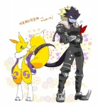 abstract_background ambiguous_gender anthro bandai beelzemon blue_eyes blush canine chest_tuft clothing digimon digitigrade duo entwined_tails fox fur male mammal red_eyes renamon simple_background size_difference tuft unamused yuriyuri_(ccc)   Rating: Safe  Score: 8  User: anthonyffer  Date: October 20, 2014