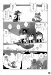 ambiguous_gender black_and_white camera chibineco comic feline fur half_naked japanese_text lion mammal monochrome raccoon text translation_request  Rating: Questionable Score: 1 User: AsoNgBayan Date: March 18, 2016